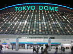 Tokyodome1.jpg