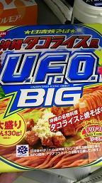 日清焼そば『沖縄タコライス風U.F.O.』