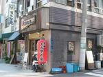 ぢどり亭 北浜店
