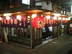 堺魚市場寿司