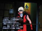機動戦士ZガンダムII -恋人たち-