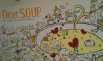 Dear soup