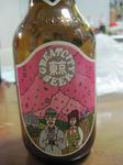 『東京 Great city beer 上野』