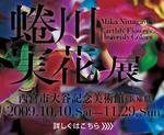 banner09sep_mouseon.jpg
