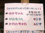 P1000975_hosei.jpg