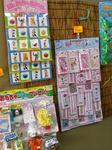 おもちゃ雑貨くじ引き@アシスト