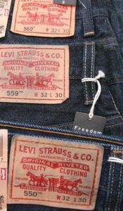 LEVIS 501-559-550-569