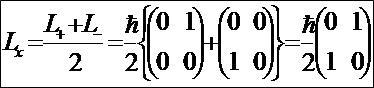 iのないx コサインもボルト[[0,1],[1,0]]