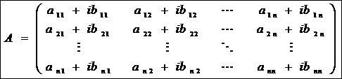 n行×n列の行列
