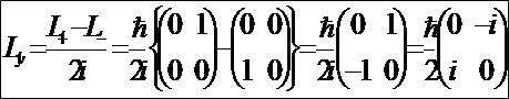 ラブワイf サインもボルト[[0,-i],[i,0]] ふははは残念だったな!iをかける前はエルミートじゃないもんねー!