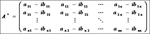 複素共役 虚部だけの符号を反転