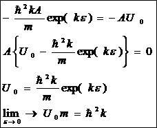 固有条件の算出