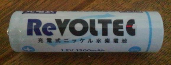 リボルテック充電池