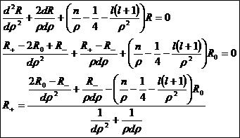 動径波動関数の離散化