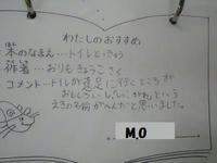 10-02-12_03.jpg