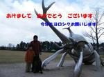 2009_01020018.JPG