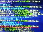 72135eb6b5de170425d97c18cbf37843.jpg