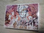 大槍葦人さんのサイン画像