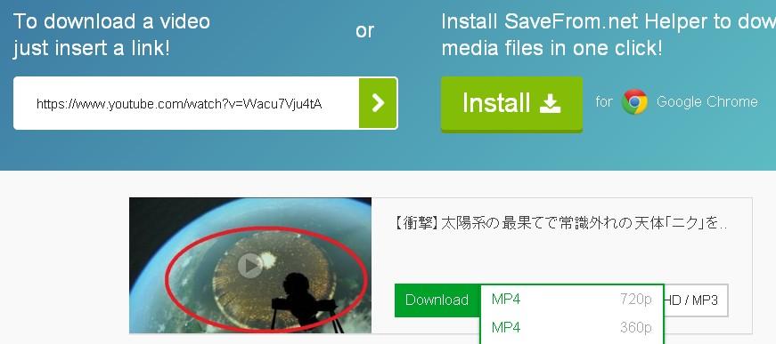 B9DM(B9GOOD)動画の無料ダウンロード方法や安 …