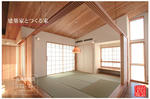 openhouse1.jpg