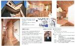 openhouse2.jpg