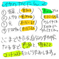 cd69f016.jpg