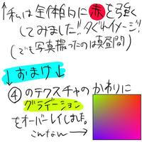 7f4c8ae8.jpg