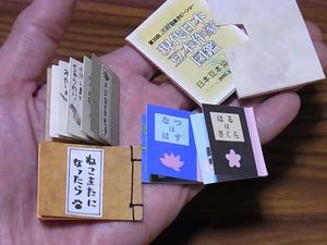tokyodo3.jpg