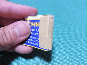 yuri10.jpg