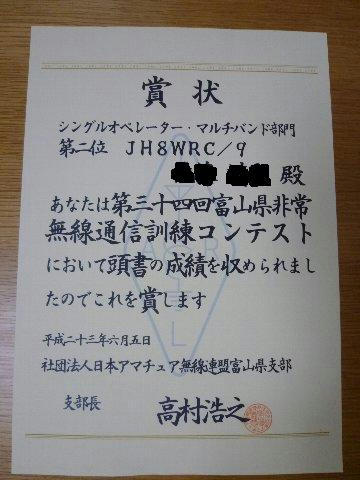 P1010836.JPG