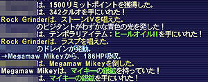 Maiky.jpg