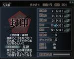 042209_131855_0000.jpg