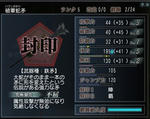 042209_131914_0000.jpg