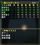 7sukiru.jpg