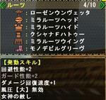 5sukiru.jpg