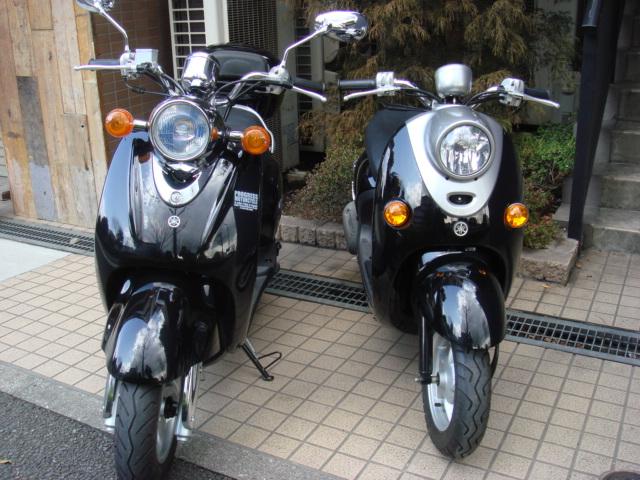 ビーノ125とビーノ50