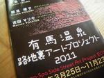 IMGP9670.JPG