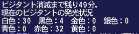 f302.jpg