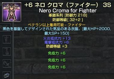 N_Crome_F2.jpg