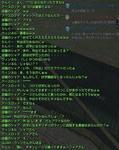 chat01.jpg