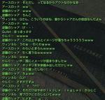 chat02.jpg