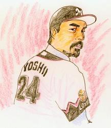 yoshii2.jpg