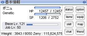 0b11065f.png