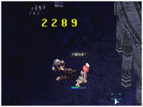 20110329-3.jpg