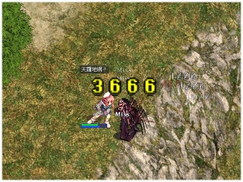 20110329-4.jpg
