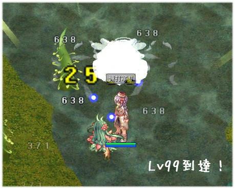 20110407-1.jpg