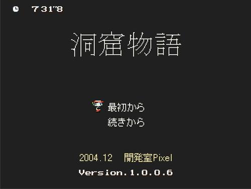 20110414-1.jpg