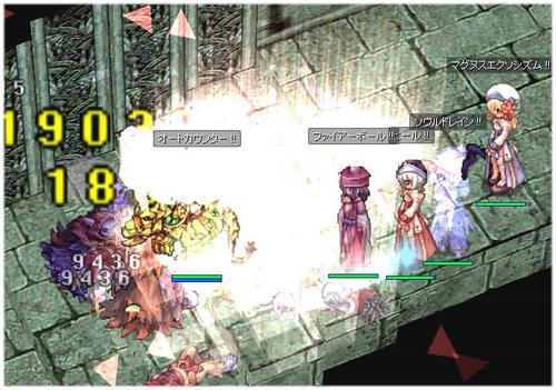 20110513.jpg