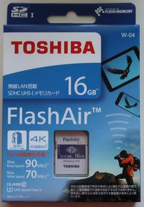 FlashAir W-04ファームウエアバージョンの確認について あやの