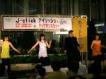 J-CLICK